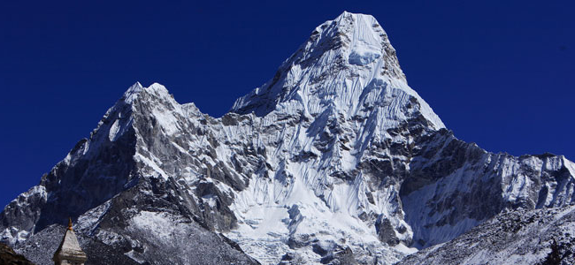 Mt.  Ama Dablam Expedition
