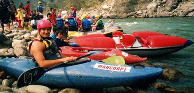Marshyangdi River