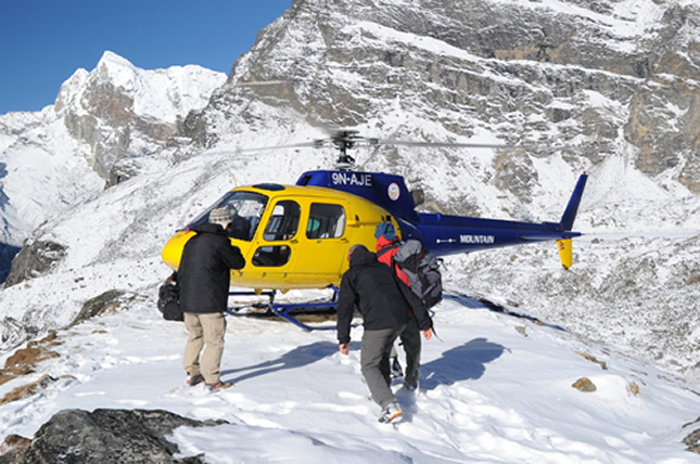 General Heli Tours info of Nepal
